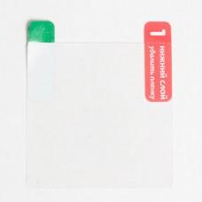 Защитная пленка дисплея (3 шт.) |  PN: KT-82057-03R