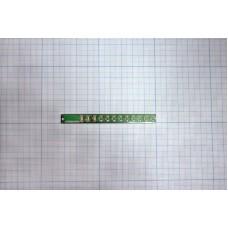 Датчик бумаги (верхний) |  PN: 910400025280
