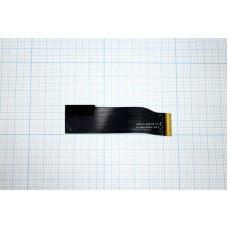 Шлейф - адаптер дисплея |  PN: PA001402A01