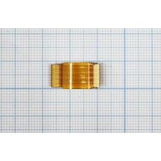 Шлейф сканирующего модуля |  PN: PF-001402-02