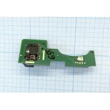 Плата управления сканирующего модуля |  PN: AM10000335