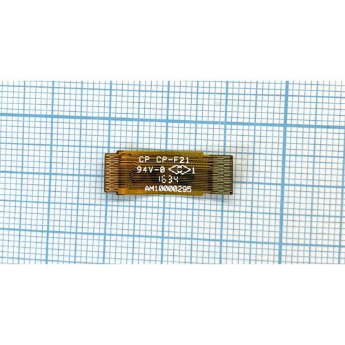 Шлейф сканирующего модуля |  PN: AM10000295